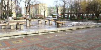 18.02.2016 r. Park Słowiański Głogów