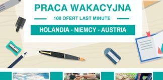 Miedziak.info.pl-2017-08-15-DWUP-Wakacyjne-oferty-pracy-last-minute