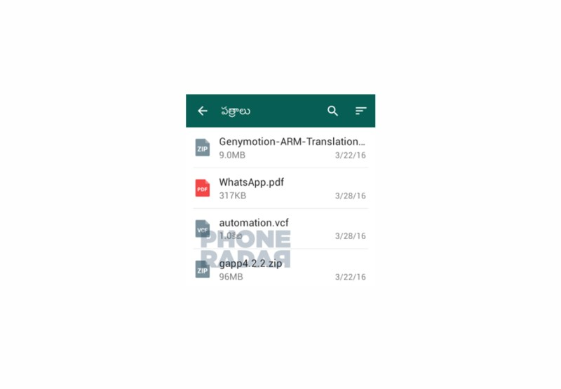 WhatsApp integrara mensajes en un buzón de voz y enviar archivos ZIPp