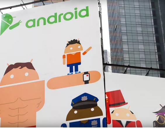 EsacpeDigital- Google evente android
