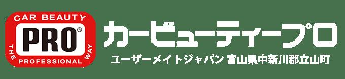 富山県立山町 有限会社ユーザーメイトジャパン