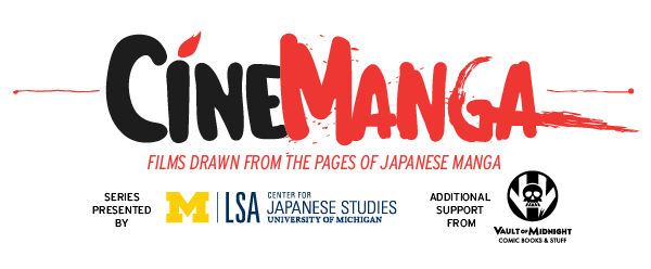 CineManga – Lone Wolf and Cub: Sword of Vengeance
