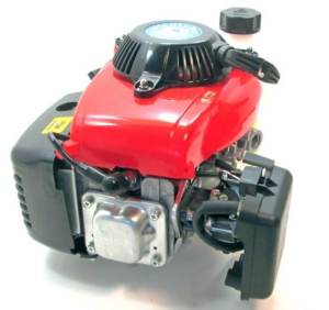MightyBoy 2.2hp outboard motor engine