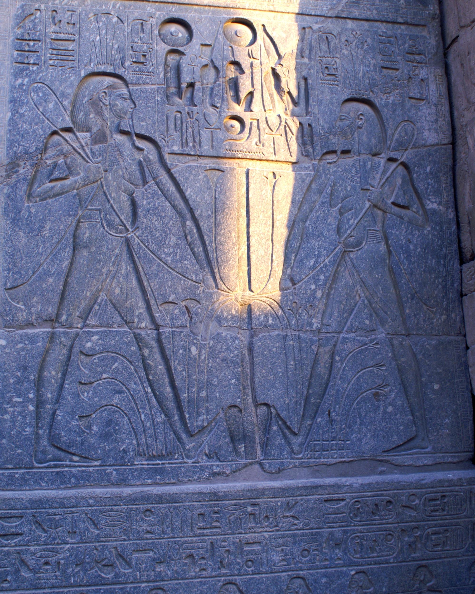 Egypt S Treasures Mightyturk