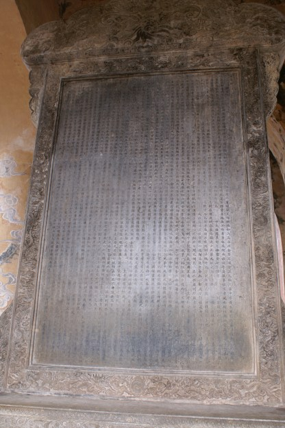 20 tonne stele. Largest stele in Viet Nam. Took 4 years to transport 500 km to this site