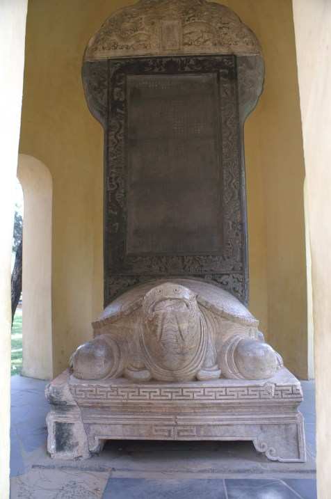 Stele and tortoise