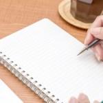 アフィリエイトで稼げる文章を書く3つのポイント