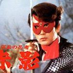 懐かしヒーロードラマ人気おすすめ8選| 1960年代編