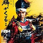 NHK大河ドラマ人気おすすめ10選