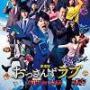 日本映画人気おすすめランキング8選|2020年3月版