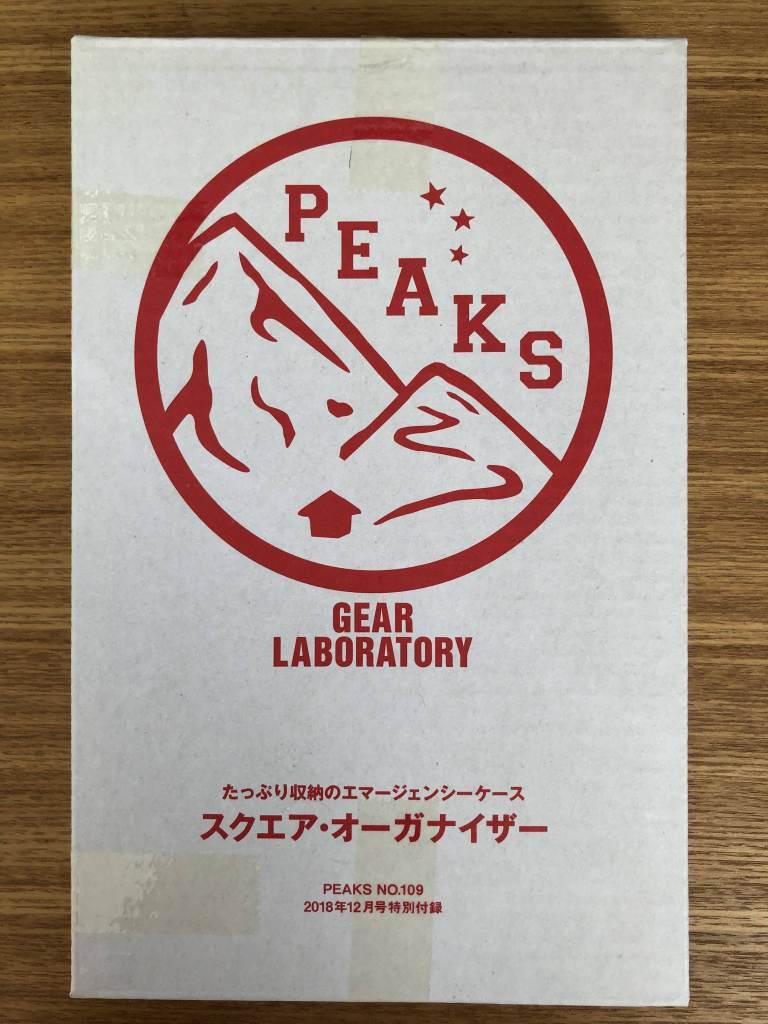 PEAKS 雑誌付録