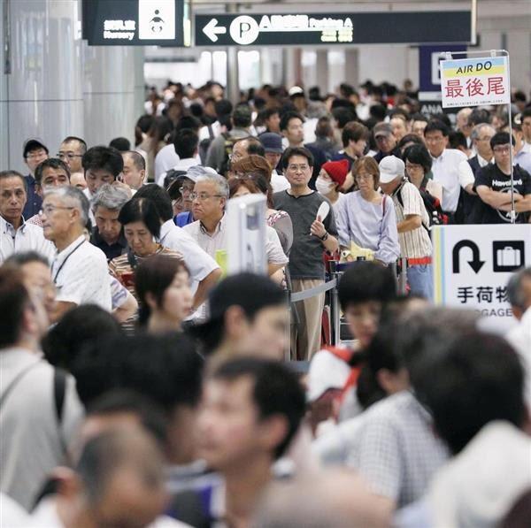 新千歳空港地震の影響で大混雑!