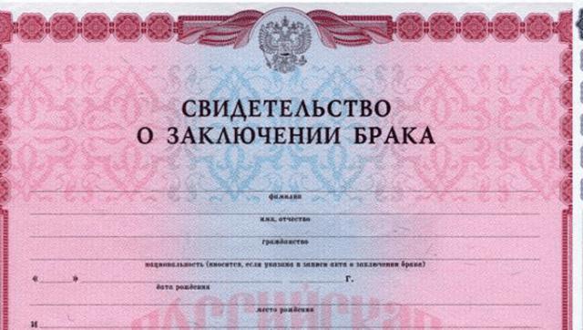 Действия человекп после получения российского гражданстве в посольстве