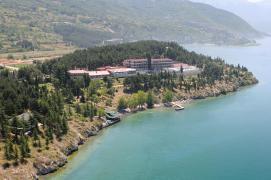 Инекс Олгица Хотел & СПА 5* – Охрид