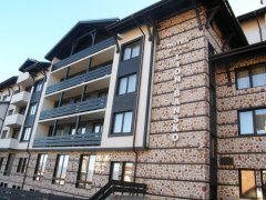 Read more about the article Lion Bansko 4*