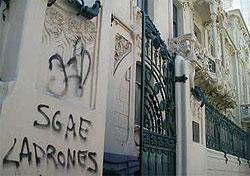Sede de la SGAE