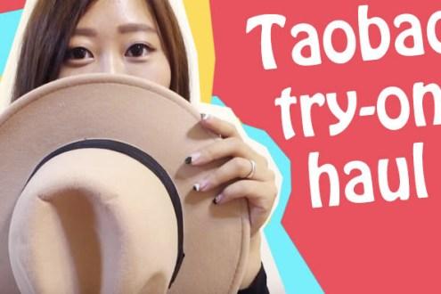 影音|淘寶雙十一戰利品 秋冬買的東西Taobao try-on haul