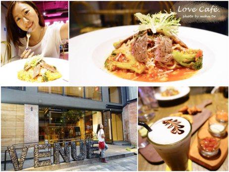 T-Park Café&eatery,中山站咖啡廳,台北咖啡廳,台北下午茶