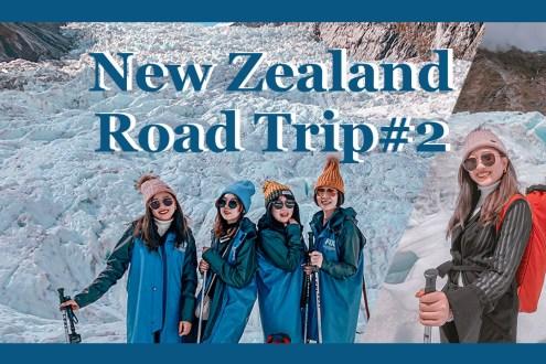 紐西蘭一人一萬的行程直升機登頂 福克斯冰原歷險記Fox Glacier|紐西蘭自駕#2