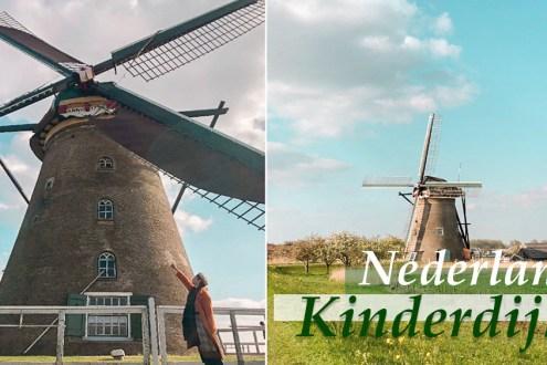 荷蘭 》Kinderdijk小孩堤防荷蘭必去景點 走進全荷蘭最大的風車系統參觀