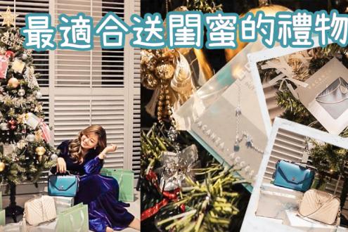 小資女上班質感包款飾品推薦!精緻又百搭的S'AIME 東京企劃 VACANZA開箱