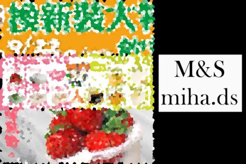 Sep | M&S 中和街店改版換新裝宣傳