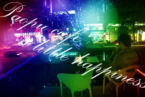 公館》喧鬧台北亮晶晶,城市咖啡館24小時不打烊