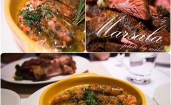 ► 情人節約會告白餐廳推薦:瑪莎拉義式地中海精緻料理,就像你的私人招待所。(二訪)