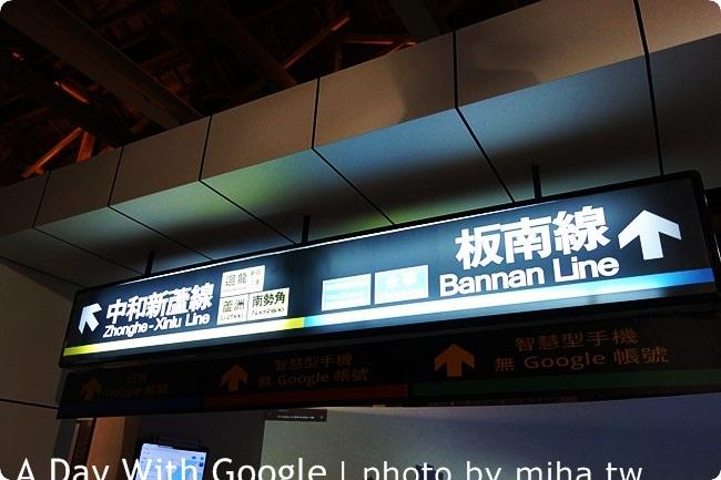 google 華山 冰蹦拉