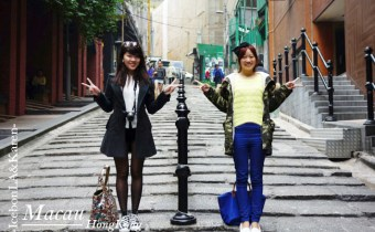 【香港自由行】香港連線Day4:到香港就是不停的逛街買東西吃東西
