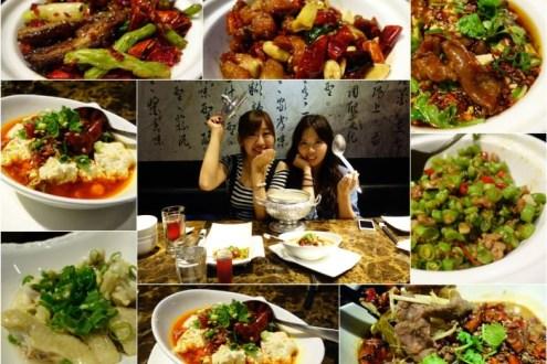 台北》東區川譜川菜吃到飽 不一樣的吃到飽 家族聚餐來這就對了!
