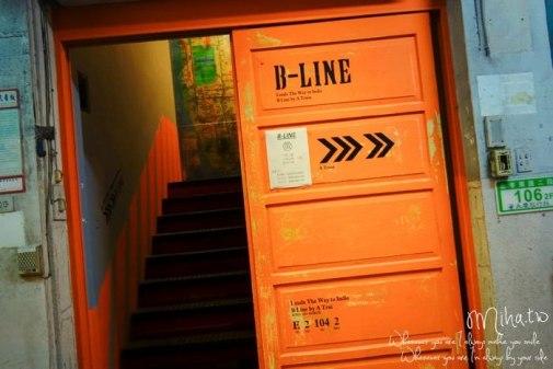 台北 ▌B Line by A train:華山旁紐約金屬工業風酒吧 推薦給女孩們超帥店員