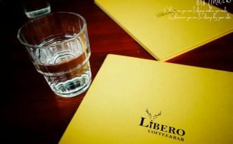 台北》永康街咖啡廳 Libero小自由coffee&bar,甜點在欉紅點心舖好吃