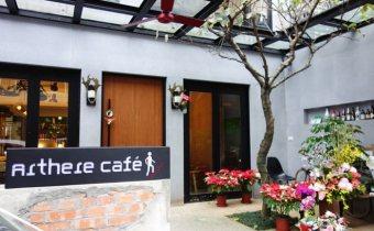 台北》捷運市府站咖啡廳:上樓看看Arthere Café 很適合辦活動的藝文空間
