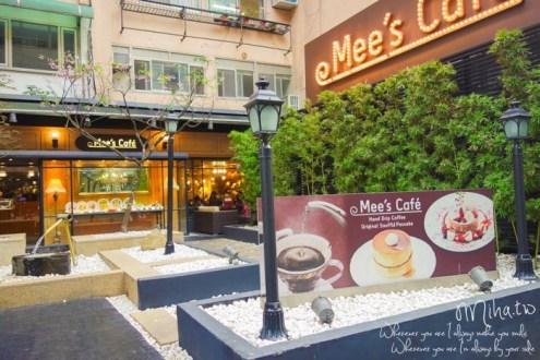台北》國父紀念館站Mee's Cafe超特別又意外好吃的鹹口味舒芙蕾歐姆蛋焗飯