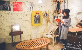 台北》大安森林公園韓系咖啡廳2J CAFE 超帥韓國設計師歐巴 韓式料理好吃!