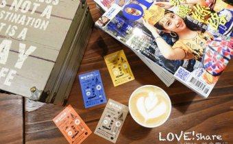 台北》信義誠品平價精品外帶咖啡 世界邦Petite 旅行世界的旅人咖啡館