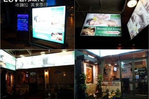 曼谷Spa》第一次的泰式按摩體驗!Sala Daeng 附近的 Ban Chomnard Spa