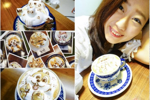 影音|高雄立體貓咪拉花My Cofi:第一次喝到立體又可愛且超好喝的咖啡
