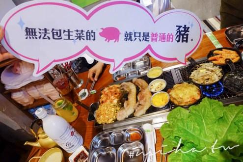 台北》菜豚屋 意想不到的日式韓國生菜包肉 每一樣都爆炸好吃還不貴 大推