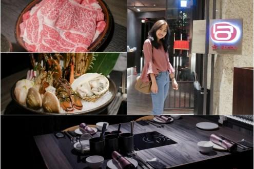 台北》合SHABU 我心中第一名的頂級火鍋 情侶約會慶祝款待重要朋友的火鍋首選