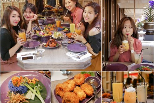 台北》NARA Thai Cuisine蟬聯十年最佳泰國料理餐廳 台灣第一間分店新開幕!