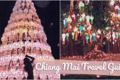 清邁自由行規劃》清邁水燈節跨年景點交通注意事項懶人包 一年中最浪漫的祈福節日