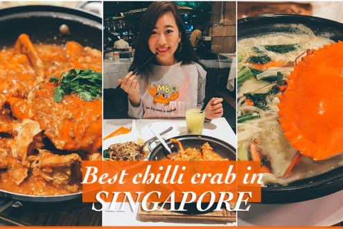 新加坡》三大辣椒螃蟹評比 珍寶海鮮/龍海鮮螃蟹王/無招牌海鮮