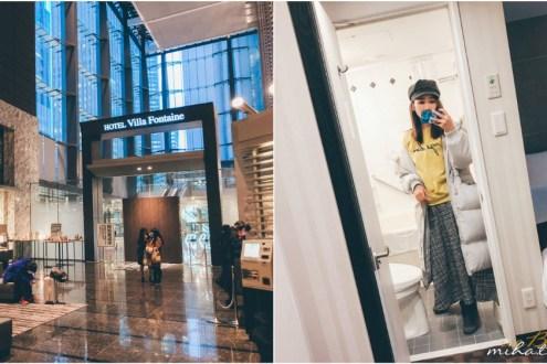 東京》汐留Hotel Villa Fontaine 交通超方便 不小心訂到的完美飯店