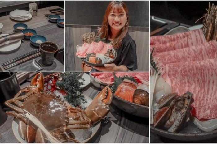 台北》吃火鍋約會也能很夢幻 101新開幕「食令shabu」火鍋界愛馬仕 食材新鮮每次回訪都驚艷