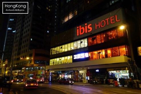香港》自由行平價酒店:宜必思Ibis Hong Kong 乾淨又便宜(地鐵上環站)