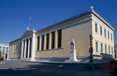 University of Athens 2