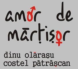 Amor de mărțișor 11
