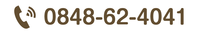 0848-62-4041